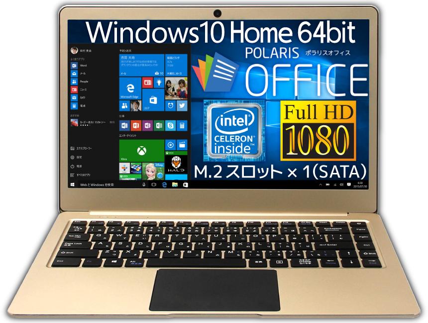 送料無料 新品 ノートパソコン Smartbook 3 本体 Windows10 Home 64bit intel Celeron N3350 CPU 4GBメモリ 14型 14インチ フルHD Full HD FHD Win10 ノートPC MTVE1408P-432 ポラリス オフィス付き Polaris Office付き