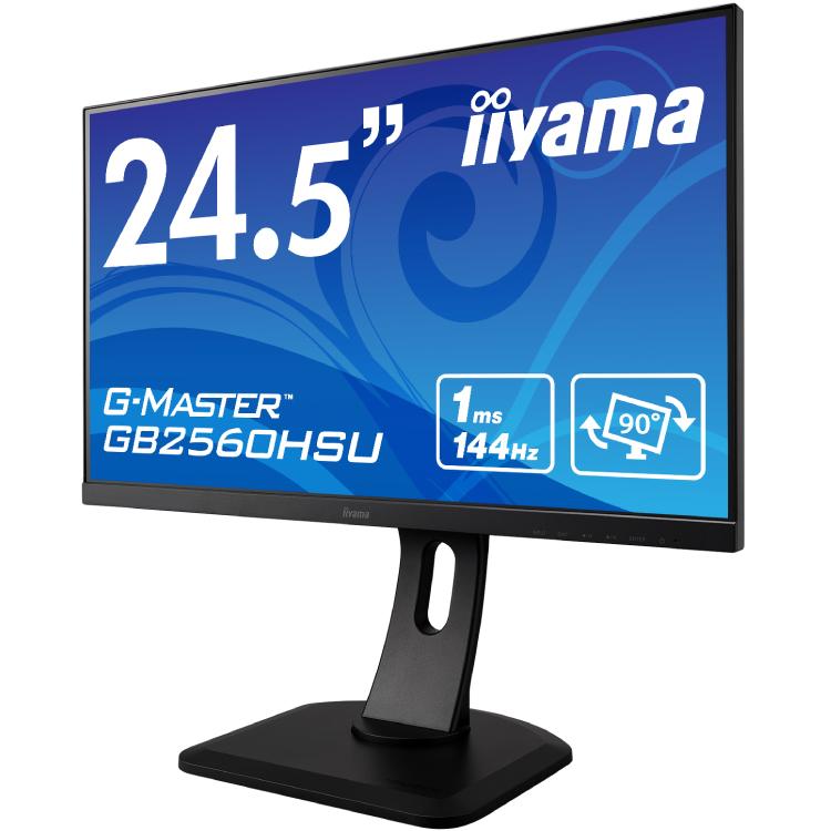 【新品】iiyama 液晶モニター 25インチ 144Hzリフレッシュレート フルHD対応 応答速度1ms ゲーミングワイド液晶ディスプレイ ノングレア(非光沢) AMD FreeSync HDCP HDMI DisplayPort 入力搭載 25型 24.5インチ 24.5型 マーベルブラック G-MASTER GB2560HSU-B1