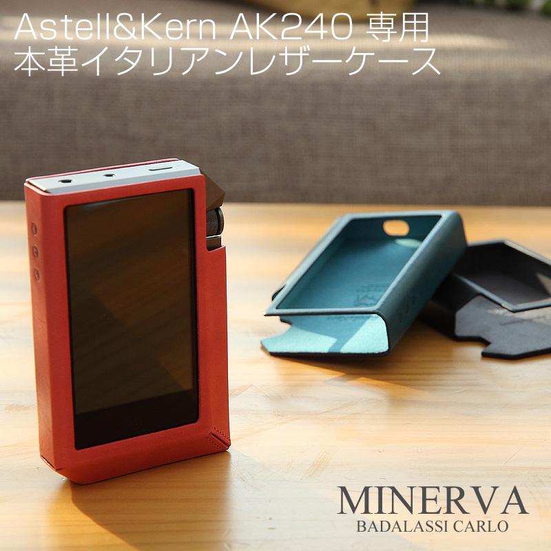 Astell&Kern AK240 전용 이탈리안 레더 케이스