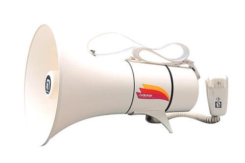<ショルダー型メガホン 13W> NOBORU(ノボル電機製作所)TM-208拡声用音響装置