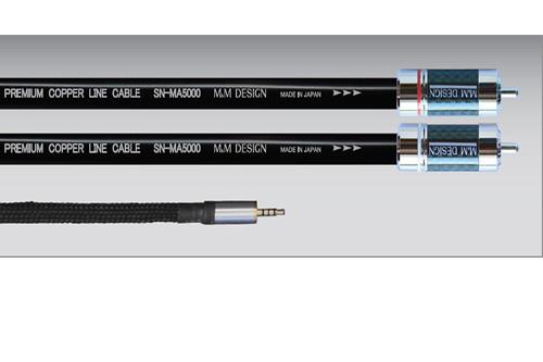 【新製品】M&MDESIGN(エムアンドエムデザイン)DAP-A5000_2-15(長さ1.5m)DAP出力ケーブル
