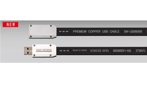 【新製品】M&M DESIGN(エムアンドエムデザイン)SN-USB6000AJ-A-40(長さ4m)USBケーブル2019年7月29日発売