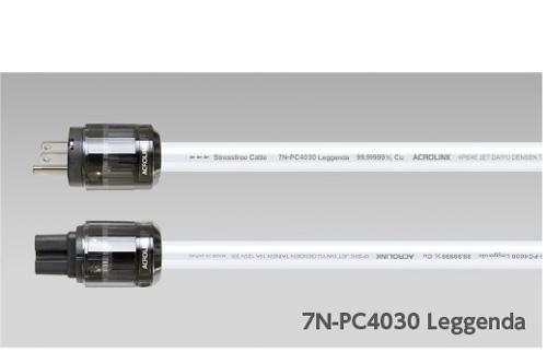 【新製品】電源パワーケーブルACROLINK(アクロリンク)7N-PC4030Leggenda(1.5m)(長さ1.5m×1本)株式会社アクロジャパン