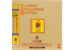 高音質《DIRECT MASTER TAPE CUT 1:1》Hi-Fi サクソフォーン / サム・テイラー(ADD-056)別配達、日時指定、代引きへ変更の場合は別途\700円費用がかかります。
