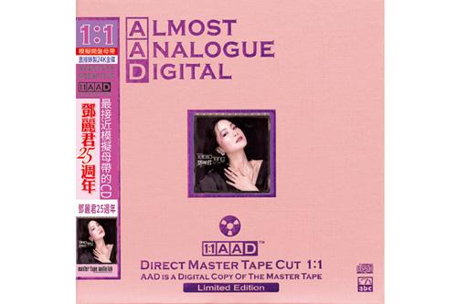 【新製品】ABC Records(エービーシーレコード)AADシリーズAAD-028テレサ・テン 20周年