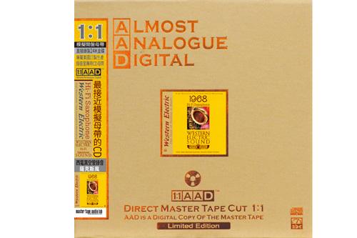 【新製品】ABC Records(エービーシーレコード)AADシリーズAAD-056Hi-Fi サクソフォーン/サム・テイラー