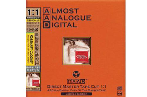 【新製品】ABC Records(エービーシーレコード)AADシリーズAAD-147ローズマリー・クルーニー