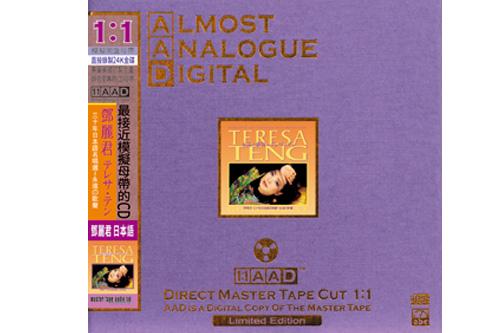 【新製品】ABC Records(エービーシーレコード)AADシリーズAAD-191テレサ・テン 永遠の歌声30年 日本語名曲選