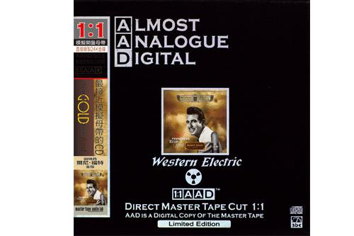 【新製品】ABC Records(エービーシーレコード)AADシリーズAAD-220テネシー・アーニー・フォード(GOLD)