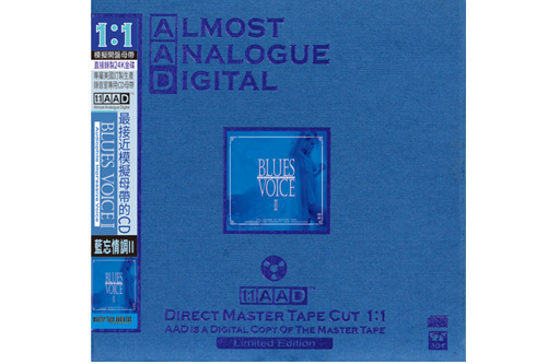 【新製品】ABC Records(エービーシーレコード)AADシリーズAAD-221ブルース・ヴォイス2