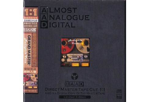 ABC Records(エービーシーレコード)AADシリーズAAD-241Grand Master-Audiophile Voice/Various Artists
