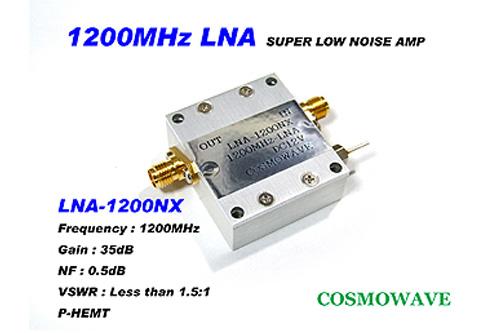 <プリアンプ>  【送料無料】無線用 COSMOWAVE(コスモウェーブ)LNA-1200NX(超ローノイズプリアンプ)