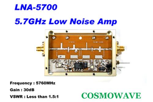 COSMOWAVE(コスモウェーブ)無線用LNA-57005.7GHz帯 ローノイズプリアンプ