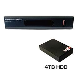 25%OFF 4CH HDMIセレクター搭載 捧呈 HDMI入力レコーダー アキバコンピューター4X-2 ABC-4X-2 予約受付中 4TBハードディスクセット 10月中旬入荷予定