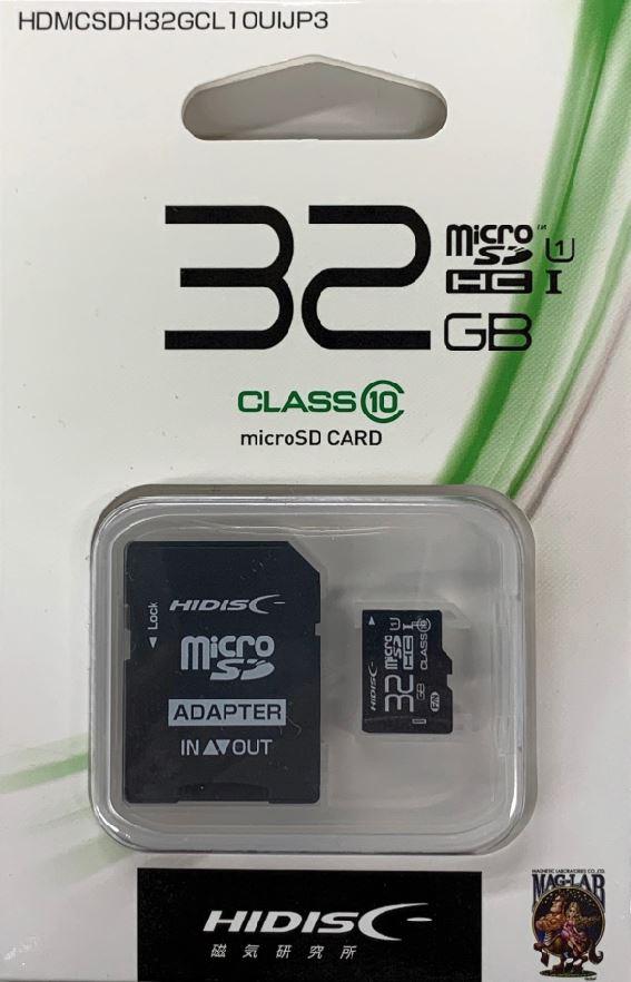 HIDISC microSDHC 32GB 定番 定番キャンバス HDMCSDH32GCL10UIJP3 ネコポス便配送制限12枚まで