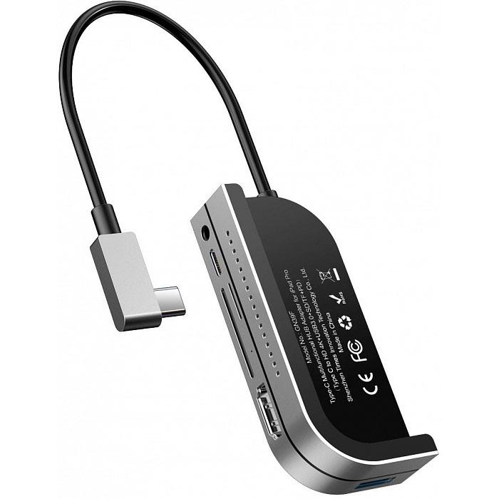 《在庫あり》Multifunctional converter USB C HUB to HDMI USB 3.0 HUB for iPad Pro [CAHUB-WJ0G]