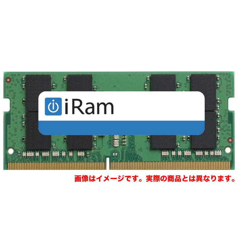 《在庫あり》iRam製 DDR4 SO-DIMM 2400MHz 8GB [260-2400-8192-IR]