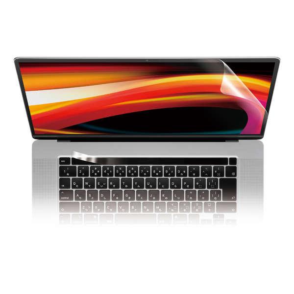 衝撃吸収マルチペット層に加え エアレスなどの機能を持つ高光沢タイプ ついに入荷 再入荷/予約販売! 《在庫あり》サンワサプライ MacBookPro16inch用フィルム 衝撃吸収 光沢 EF-MBP16FLFPAGN