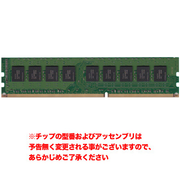 《メーカー在庫あり》iRam製 240pin DDR3 1333MHz(PC3-10600) ECC SDRAM 8GB(8GBx1) [240-1333-8192-IR]【macメモリー】