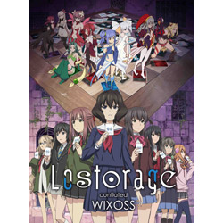 【送料無料】ワーナー Lostorage conflated WIXOSS Blu-rayBOX 初回仕様版 BD