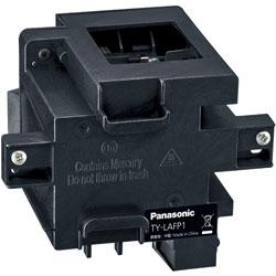 Panasonic(パナソニック) 交換用ランプユニット TY-LAFP1 TYLAFP1
