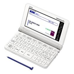 CASIO(カシオ) 電子辞書 XD-SX5700MED XDSX5700MED