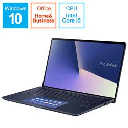 ASUS エイスース UX334FAC-A4113TS ノートパソコン ZenBook 13 ロイヤルブルー 13.3型 intel Core i5 SSD 512GB メモリ 8GB UX334FACA4113TS