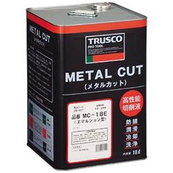 トラスコ中山 メタルカット エマルション植物油脂型 18L MC18E MC18E