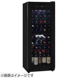 【基本設置料金セット】 フォルスタージャパン FJN-160G ワインセラー DUAL ブラック [54本 /右開き] FJN160G 【お届け日時指定不可】