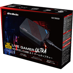 AVerMedia Live Gamer Ultra GC553 (ゲームキャプチャー) GC553 [振込不可]