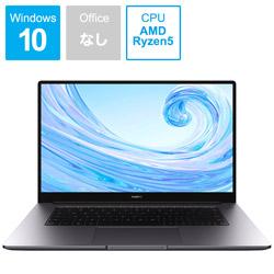 HUAWEI ファーウェイ BOHWAQHR8BNCNNUA ノートパソコン MateBook D 15 スペースグレー 15.6型 AMD Ryzen 5 SSD 256GB メモリ 8GB 2020年4月モデル BOHWAQHR8BNCNNUA