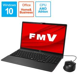 FUJITSU(富士通) FMVA42E1B1 ノートパソコン FMV LIFEBOOK AH42/E1 ブライトブラック [15.6型 /AMD Athlon /SSD:256GB /メモリ:4GB /2020年5月モデル] FMVA42E1B1