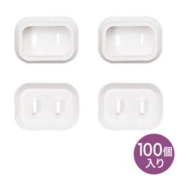 SANWA SUPPLY(サンワサプライ) プラグ安全カバー(100個入り) TAP-PSC1N100 ホワイト TAPPSC1N100