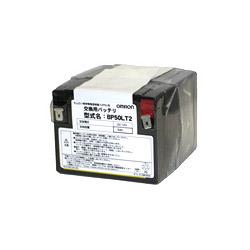 オムロン BP50LT2C UPS無停電電源装置用交換バッテリー[BZ35LT2/BZ50LT専用] BP50LT2C