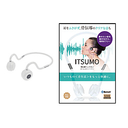SMVJAPAN ITSUMO SMV-60431 ホワイト 骨伝導ワイヤレスヘッドホン SMV60431