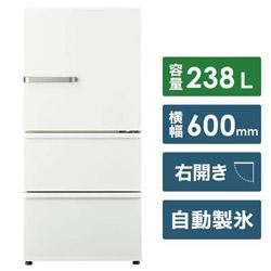 【基本設置料金セット】 AQUA AQR-SV24HBK-W 冷蔵庫 アンティークホワイト [3ドア /右開きタイプ /238L] AQRSV24HBK_W 【お届け日時指定不可】