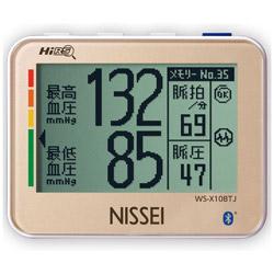 日本精密測器 手首式血圧計 WS-X10BTJ [手首式] WSX10BTJ