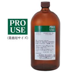 生活の木 有機プチグレイン・ビターオレンジ 1000ml 08-4365-290 084365290