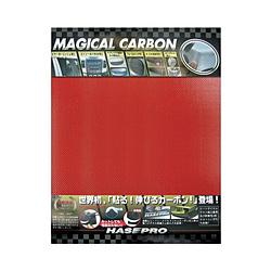 買取 ハセプロ CAR-L マジカルカーボン レッド 25%OFF CARL L
