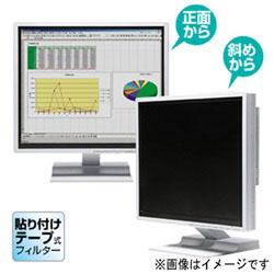 SANWA SUPPLY(サンワサプライ) [24.0型ワイド対応] のぞき見防止フィルター CRT-PF240WT CRTPF240WT