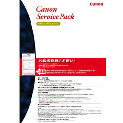 Canon(キヤノン) CSP/LBP-CタイプL 4年訪問修理 CSPLBPCタイプL4ネンON