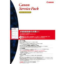 Canon(キヤノン) CSP/MF-M タイプH 保証延長1年 訪問修理 CSPMFMTYPEH1NENON