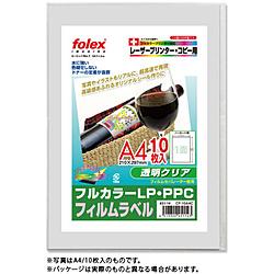 フォーレックス 〔レーザー〕フィルムラベル 0.05mm 透明クリア CF-50A3C 50シート A3 超定番 1面 NEW売り切れる前に☆ CF50A3C