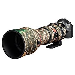 ディスカバード イージーカバー レンズオーク シグマ 150-600mm F5-6.3 DG OS HSM Sport 用 フォレスト カモフラージュ 9285