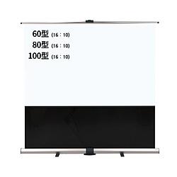 KIC プロジェクタースクリーン RS100VAW RS100VAW