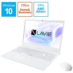 NEC(エヌイーシー) ノートパソコン LAVIE N15(N1515/AA) パールホワイト PC-N1515AAW [15.6型 /AMD Athlon /SSD:256GB /メモリ:4GB /2020年夏モデル] PCN1515AAW