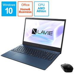 NEC(エヌイーシー) ノートパソコン LAVIE N15(N1515/AA) ネイビーブルー PC-N1515AAL [15.6型 /AMD Athlon /SSD:256GB /メモリ:4GB /2020年夏モデル] PCN1515AAL