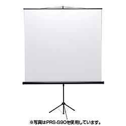 SANWA SUPPLY(サンワサプライ) 60型相当 モバイルスクリーン(三脚一体型) PRS-S60 [アスペクト比 1:1] PRSS60 【お届け日時指定不可】