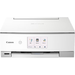 Canon(キヤノン) TS8430 インクジェット複合機 PIXUS ホワイト [カード/名刺~A4] PIXUSTS8430WH