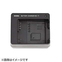 SIGMA(シグマ) バッテリーチャージャー SIGMA BATTERY CHARGER BC-71 BATTERYCHARGERBC71 [振込不可]